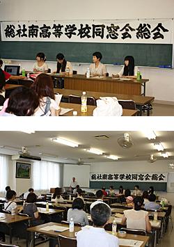 report-text-sokai_20120305