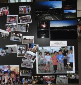 report-text-sokai_20120908_04