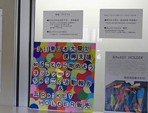 report-text-sokai_20130907_02