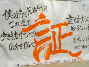 report-text-sokai_20130907_20
