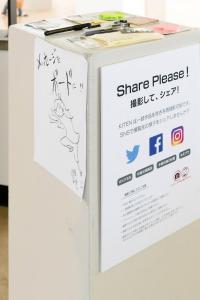 会場風景-28